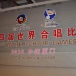 World Choir Games 2006